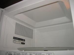 2-microwave2-5